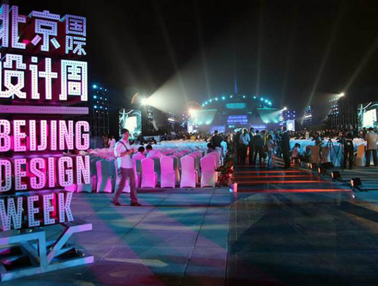The Next Design Weeks You Must Attend design weeks The Next Design Weeks You Must Attend Beijing Design Week 740x560