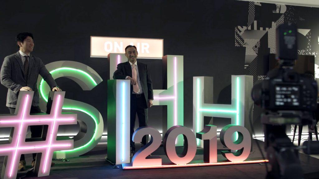 All About the SIHH 2019 SIHH 2019 All About the SIHH 2019 Luxury Event! All About the SIHH 2019 Luxury Event 2 1024x576