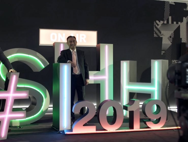 All About the SIHH 2019