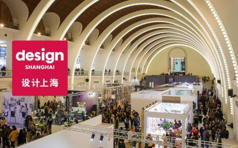 Design Shanghai 2019 Design Shanghai Decorative Hardware Agenda: Design Shanghai 2019 Design Shanghai 2019 2 480x300