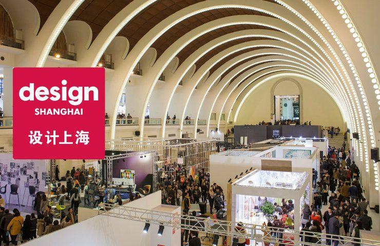 Design Shanghai 2019 Design Shanghai Decorative Hardware Agenda: Design Shanghai 2019 Design Shanghai 2019 2 740x480