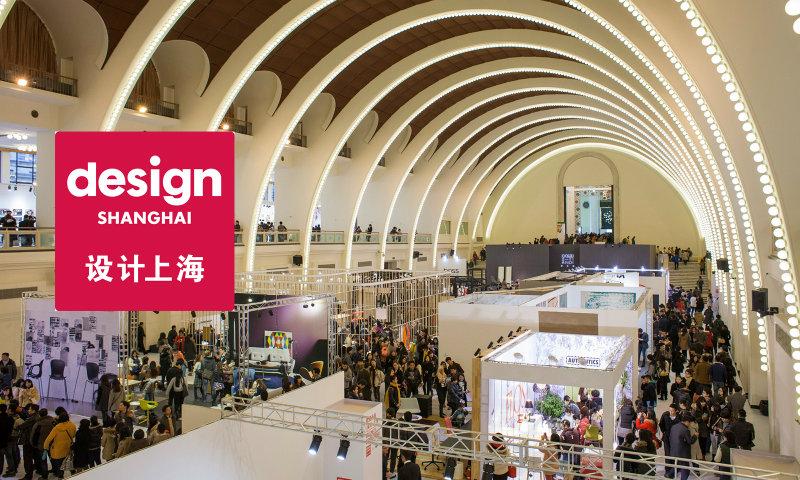 Design Shanghai 2019 Design Shanghai Decorative Hardware Agenda: Design Shanghai 2019 Design Shanghai 2019 2